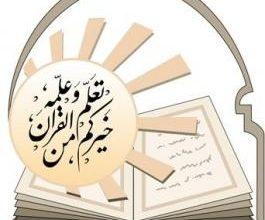 صورة لجنة أنوار القرآن النسائية… ورسل الحب الألهي