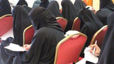 صورة دفائن العقول مع الدكتورة ليال الغراب في نادي خطوة واعدة بسيهات