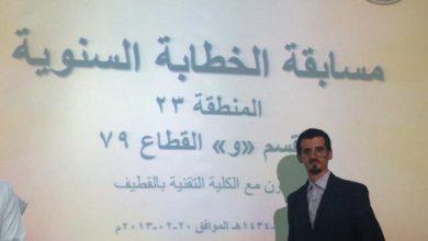 صورة دانة الخليج تستهل موسمها الخطابي