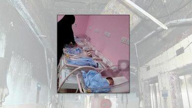 """صورة """"الصحة"""" تكرِّم بطلة جازان بنقلها تكليفاً لمستشفى أبو عريش"""