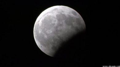 صورة خسوف جزئي للقمر مساء الأربعاء المقبل .. و الشرقية أفضل المناطق للمشاهدة بنسبة 76%