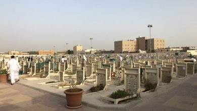 صورة مقبرة سيهات تحدد اوقاتاً للزيارة خلال العيد