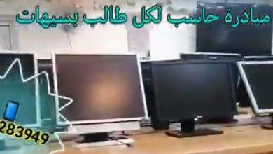 صورة الإخبارية ترصد المبادرات الخيرية في سيهات