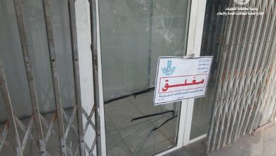 صورة سيهات: إغلاق معمل دواجن.. ومصادرة ربع طن دجاج