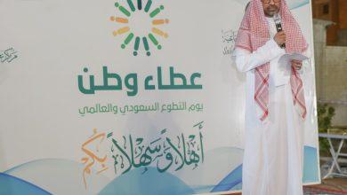 صورة متطوعو جمعية سيهات يوقعون الميثاق الأخلاقي للعاملين في القطاع الخيري