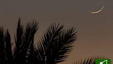 صورة الاستهلال الشرعي: عدم ثبوت الهلال مساء اليوم بالعين المجردة وثبت بالأجهزة المقربة