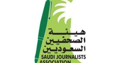صورة المالك: توسيع العضوية في «هيئة الصحفيين السعوديين».. وتغيير اسمها