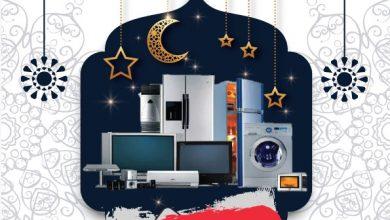 صورة بمناسبة شهر رمضان المبارك.. لكل مشترٍ نصيب من عروض شركة عبدالله علي الضامن وأولاده