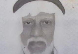 صورة #سيهات: الحاج عبدالله محسن مكي آل يوسف في ذمة الله