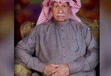 صورة #سيهات : السيد موسى السيد حسين مهدي المدن ( الموسوي ) في ذمة الله