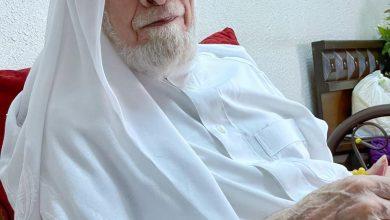 صورة والد سماحة السيد حسن النمر في ذمة الله