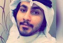 صورة الاحساء / سيهات : الشاب : مصطفىٰ محمد عبدالعزيز العبدالعزيز في ذمة الله