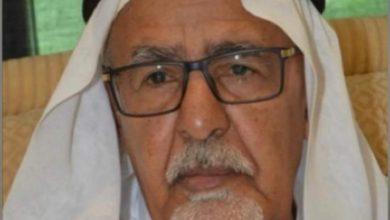 صورة الاحساء / الدمام : الحاج علي محمد عبداللطيف الدجاني في ذمة الله