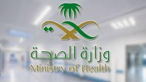 صورة الصحة «تحذر» من الاعتداء على الممارسين الصحيين